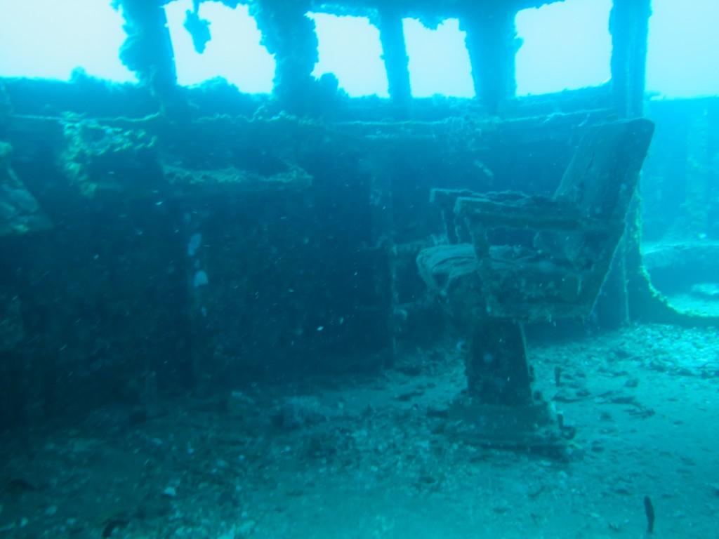 Australie de l'Ouest : HMS Perth